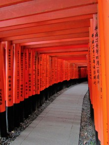 Inari, Japan